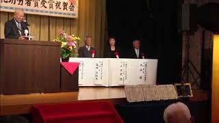 石垣市文化協会が合同受賞祝賀会開催