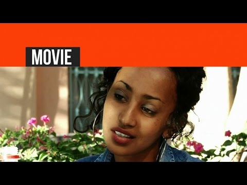 Merhawi Meles - ኣነ ምስ ኣነ / Ane Ms Ane - (Official Movie)