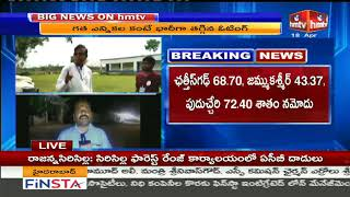 Tamil Nadu Lok Sabha Poll End in Peaceful Weather  | hmtv