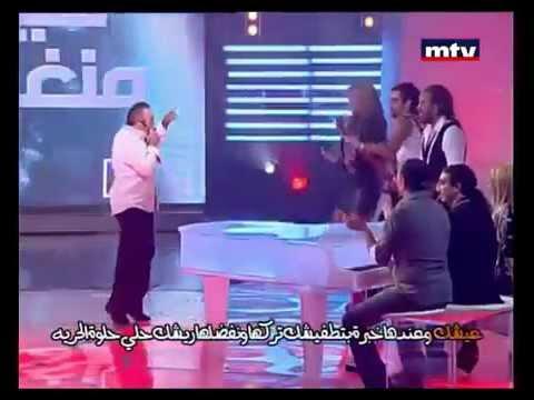 Nos Mn Niswan - Elias Karam