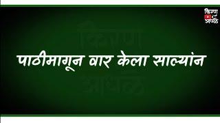 -  Chhatrapati Shivaji Maharaj  - Attitude Dialogue Mix Shivjayanti Special Whatsapp Status#440