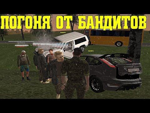 RADMIR RP CRMP - МЕНЯ ХОТЕЛИ УБИТЬ! ПОГОНЯ ОТ БАНДИТОВ !!!