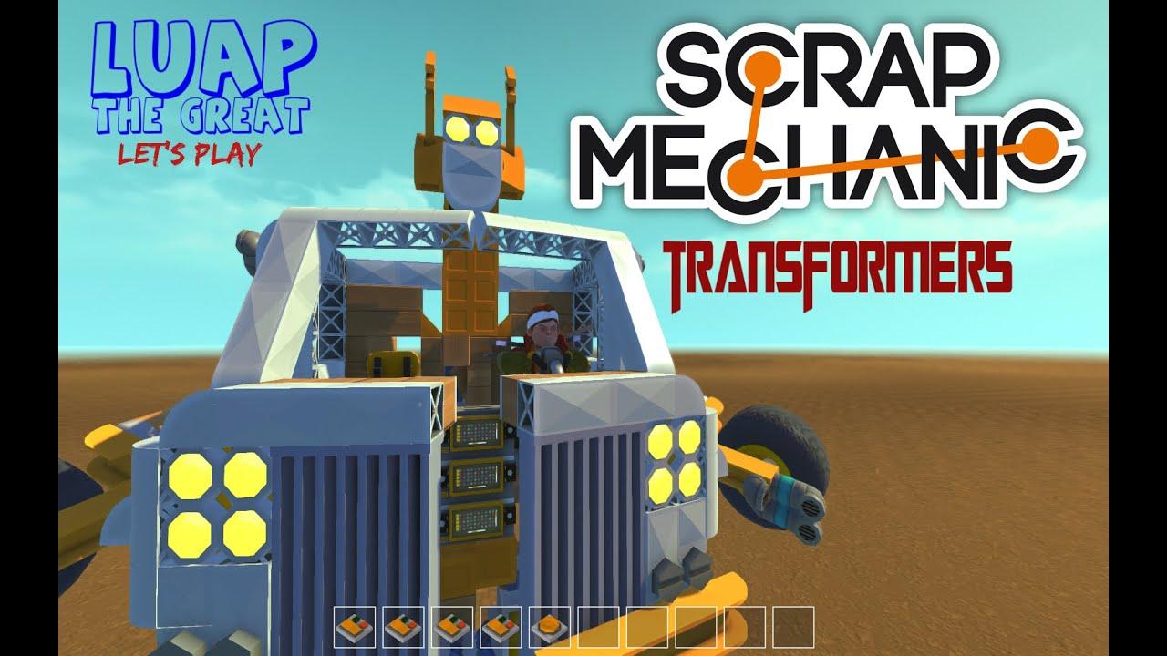 Скрап механик как сделать трансформера