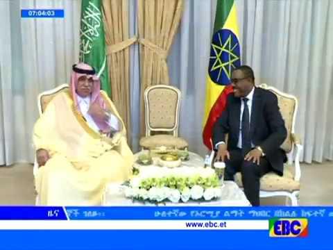 Ethiopia - Saudi Arabia Relations 2016