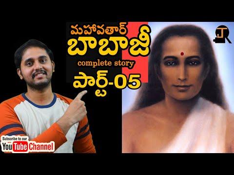 Mahavtar babaji complete story | In Telugu | Part-#05 BRPV Epi-09