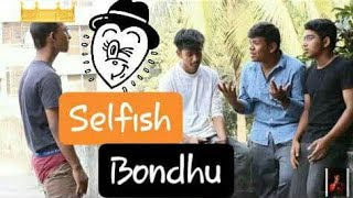 Selfish Friend- New funny bangla video 2018