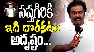 V V Vinayak Speech At Sapthagiri LLB Song Launch || Sapthagiri