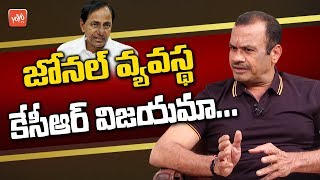 T Congress Leader Komatireddy Venkat Reddy Strong Counter To CM KCR | TRS | Revanth Reddy