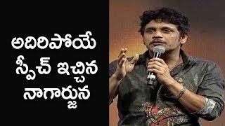 Akkineni Nagarjuna Extraordinary Speech @ Hello Movie Audio Launch |