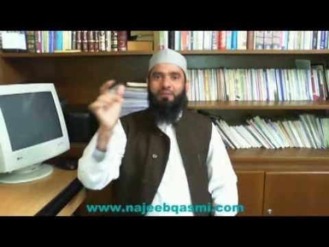 Rahmatul lil Aalameen - Najeeb Qasmi