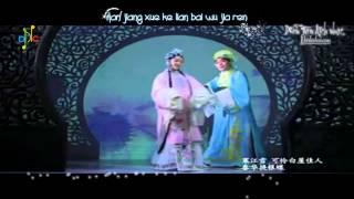 Vietsub Kara Han Jiang Xue 寒江雪 Tuyết Trên Sông Lạnh Trịnh Nguyên Trữ Lan Lan