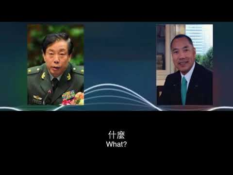 Coversation with Yanping Liu, the China Security Commision for Discipline Inspection.Part 1