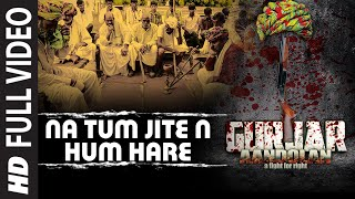 Na Tum Jite N Hum Hare Full VIDEO song from the movie Gurjar Aandolan