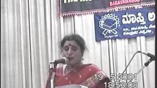 Jnanapitha awardee Masti Venkatesha Iyengar's composition-Ragamalika-Dr.Nagavalli Nagaraj