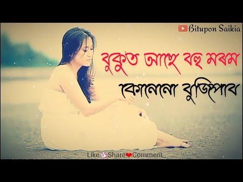 Bukut Ase Bohu Morom 💞 sad love whatsapp status #1