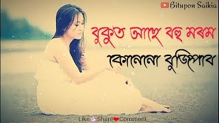 Bukut Ase Bohu Morom 💞 sad love whatsapp status 580.27 KB