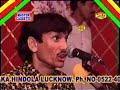 Kabhi Mujhko Hasa Diya Kabhi Mujhko Rula Diya By Sharif Parwaz image