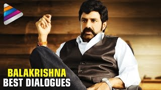 Balakrishna Best Dialogues | Best Dialogue Scenes | #HappyBirthdayBalayya | Telugu Filmnagar