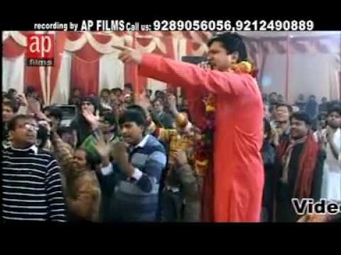 Mukesh Bangda Shyam Aisi Kirpa Barsade - AP Films