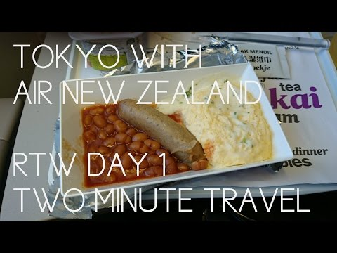 TOKYO WITH AIR NEW ZEALAND REVIEW - RTW Day 1 REDUX