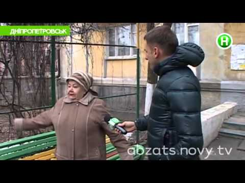 Юлия Тимошенко глазами родного Днепропетровска - Абзац - 26.02.2014