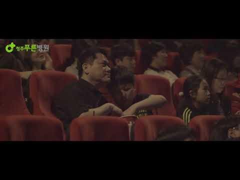 CNC&PURUN 패밀리데이 홍보 영상
