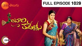 Kalavari Kodallu - Episode 1029 - October 22, 2014