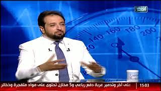 القاهرة والناس | فنيات تجميل الأسنان وتصميم ابتسامة جميلة مع دكتور شادى على حسين فى الدكتور