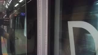 Trem Hyundai Rotem saindo da estação São Paulo - Morumbi