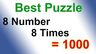Best puzzle of the year - You have to Solve this Puzzle - Mezzo Buzz