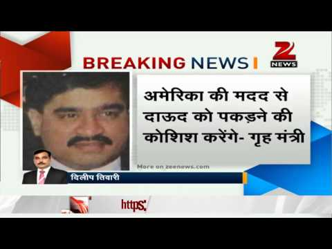 Dawood Ibrahim is in Pakistan: Sushilkumar Shinde