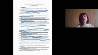 Консультационный вебинар  23 06 2017 10 00 19