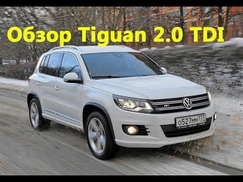 Обзор Volkswagen Tiguan 2.0 TDI  Б\У 2012 года