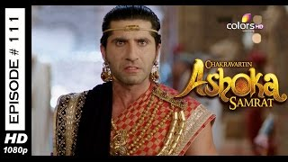 Chakravartin Ashoka Samrat - 4th July 2015 - चक्रवतीन अशोक सम्राट - Full Episode (HD)