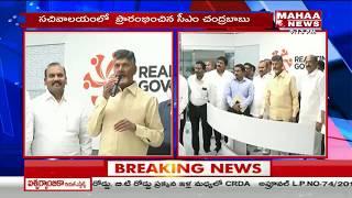 'Chandranna Village Malls' launched by CM Chandrababu   Amaravati