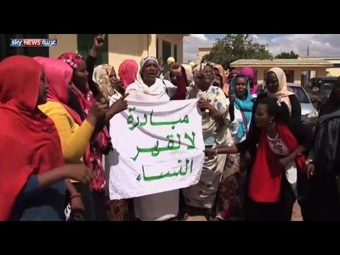 انتشار زواج القاصرات في السودان