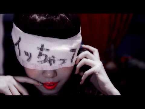 感覚ピエロ「メリーさん」MV