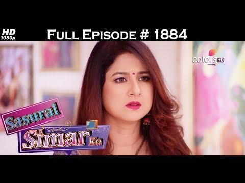 Sasural Simar Ka - 10th July  2017 - ससुराल सिमर का - Full Episode (HD) thumbnail