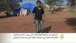 أوضاع صعبة بمخيمات اللجوء بريف إدلب الجنوبي