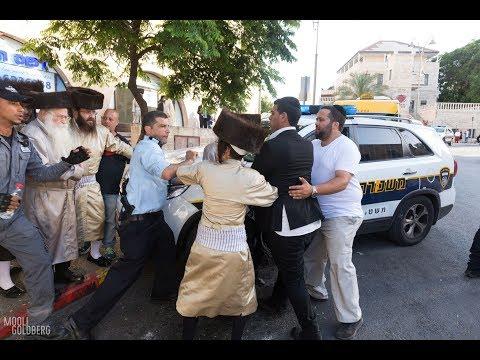 הפגנת השבת בירושלים   Up-close with Chilul Shabbos Protest In Jerusalem - 3.18.17