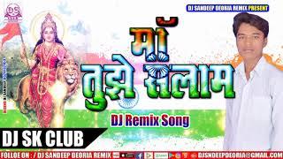 Maa Tujhe Salaam | Hindi Desh Bhakti Dj Remix Song | Sunny Deol, Arbaaz Khan | Dj Sk Club