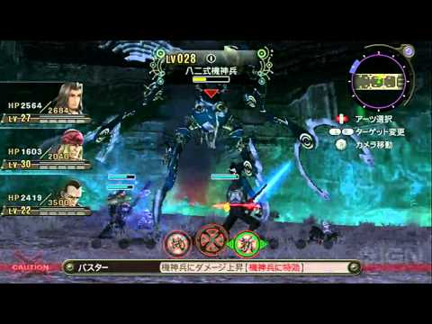Xenoblade Chronicles: In the Heat of Battle Gameplay
