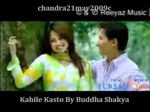 kahile kasto by Buddha Shakya