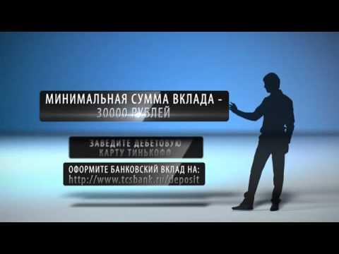 БИЗНЕС ОНЛАЙН Как обналичить кредитную карту без комиссии
