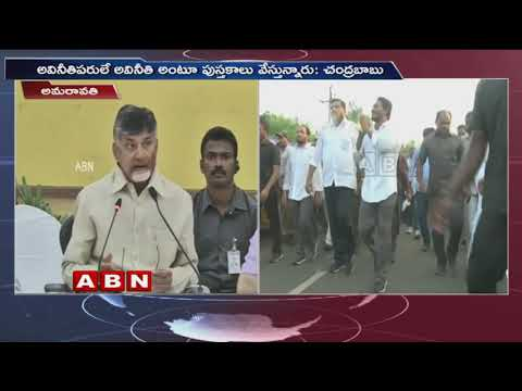 AP CM Chandrababu Holds Teleconference With TDP MPs over EBC Reservations | ABN Telugu