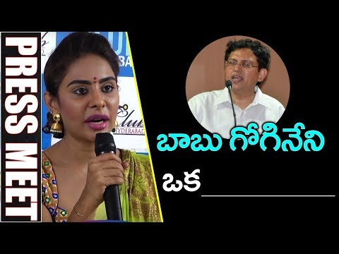 Sri Reddy Counters On Babu Gogineni | Srireddy Press Meet | Tollywood | YOYO Cine Talkies