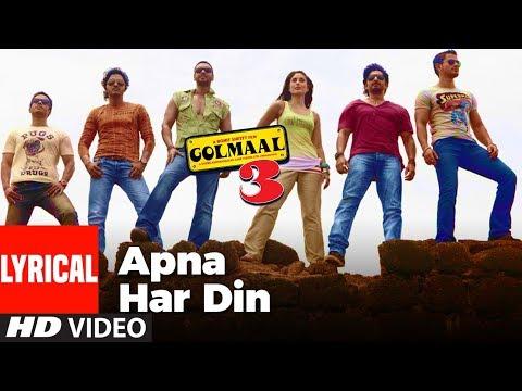 Lyrical: Apna Har Din Aise Jiyo |  Golmaal 3 | Ajay Devgan, Kareena Kapoor