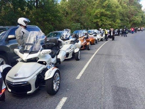 DMV Spyder Ryders - Ryde the Skyline II - 2017 streaming vf