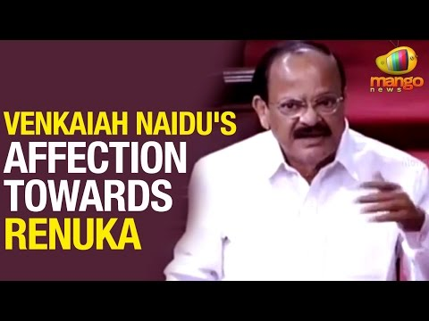 Union Minister Venkaiah Naidu: I have Love and Affection towards Renuka Chowdary
