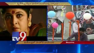 Fans hungama @ Baahubali 2 theatres in Telangana and AP